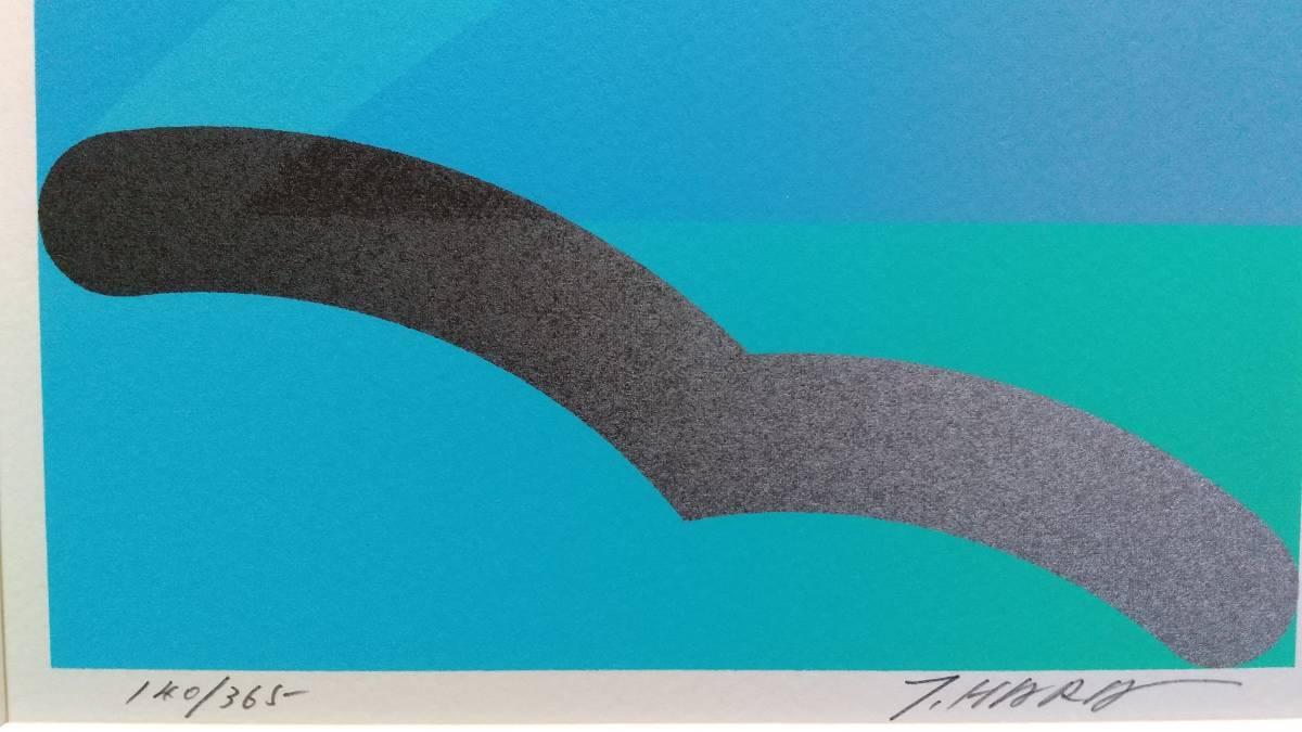 原健 版画・リトグラフ 直筆サイン入り 額装 【真贋保証】_サインとエディションです。