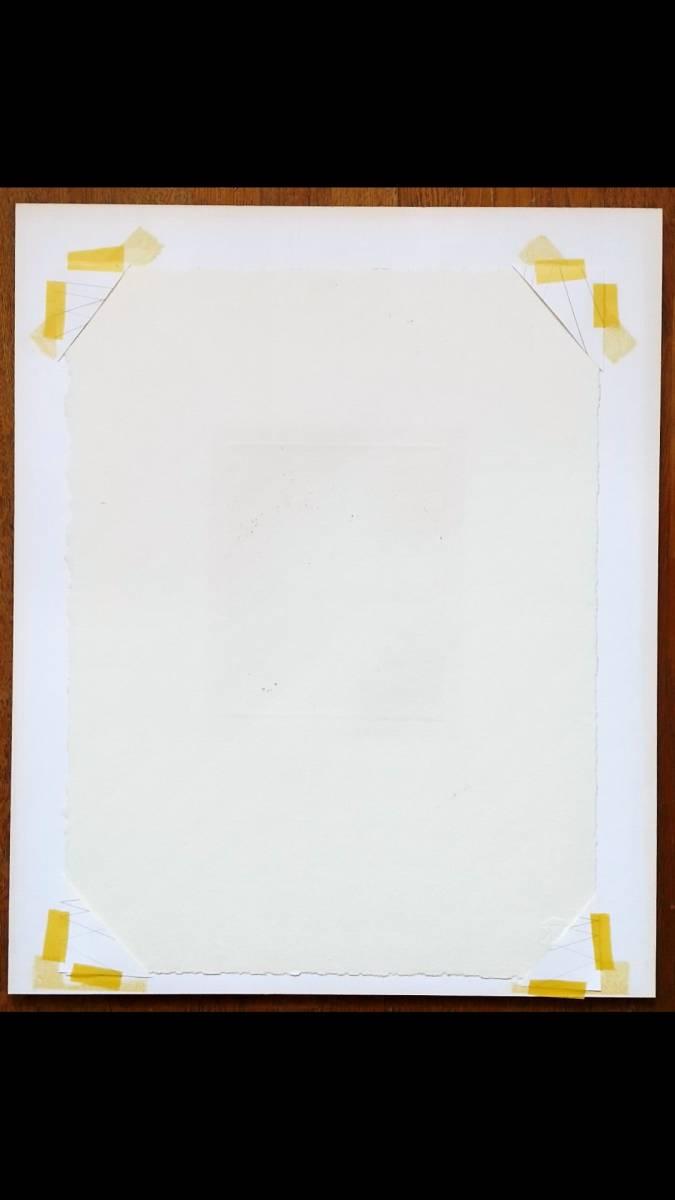 大沢昌助 『或る日(それから)』 銅版画  直筆サイン入り 額装 【真作保証】 _裏の状態も良好です。