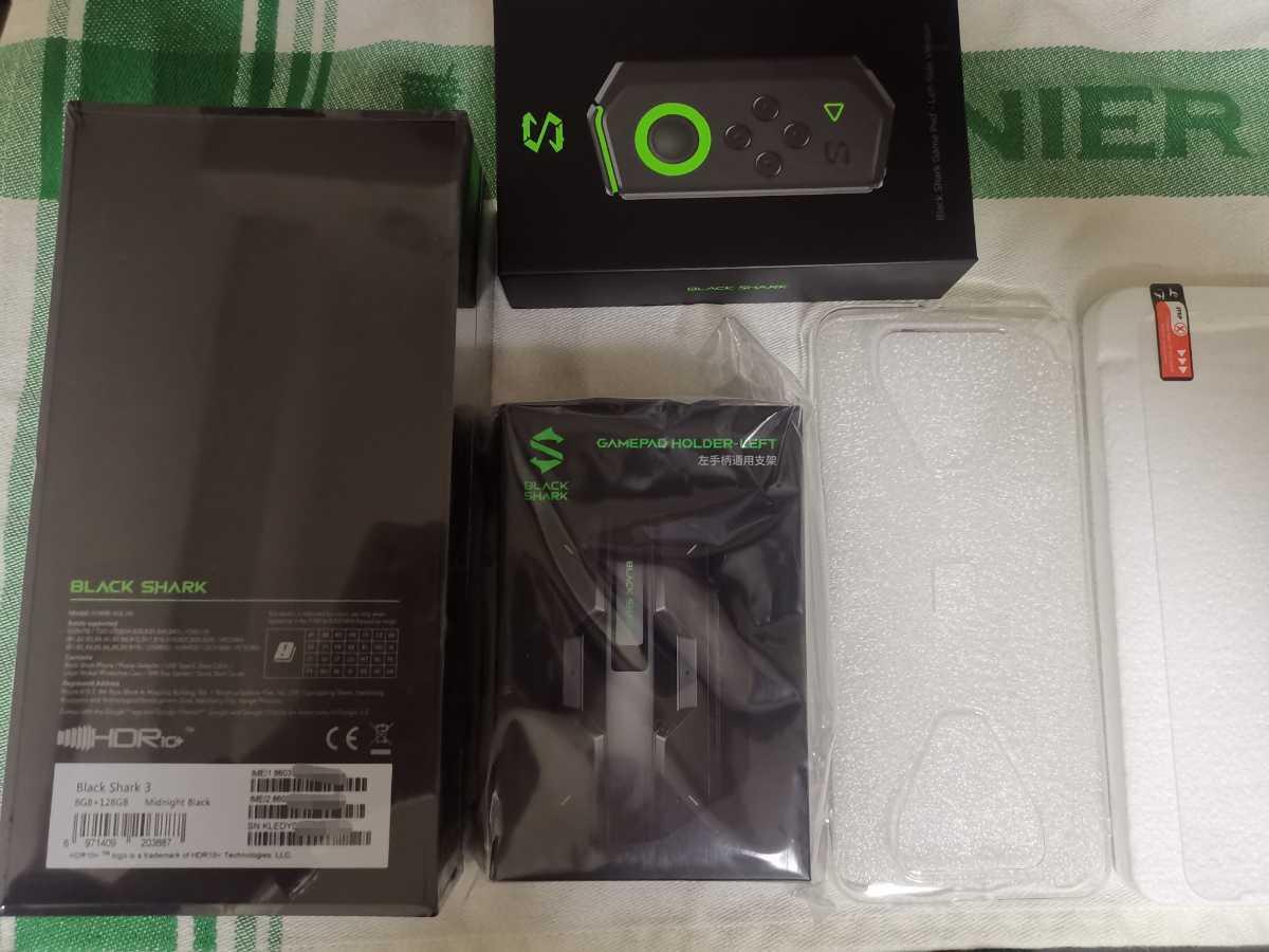 新品未開封 Xiaomi Black Shark 3 8GB/128GB グローバル版 Snapdragon865 最強ゲーミングスマホ LPDDR4X UFS3.0 eSports コントローラー付_画像1