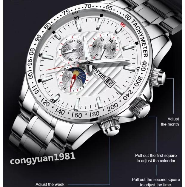 ☆最安 男性高級腕時計 42mm 機械式自動巻 カレンダー 曜日表示 SUN&MOON 多機能 メンズウォッチ 夜光 防水 紳士 シルバー◇_画像8
