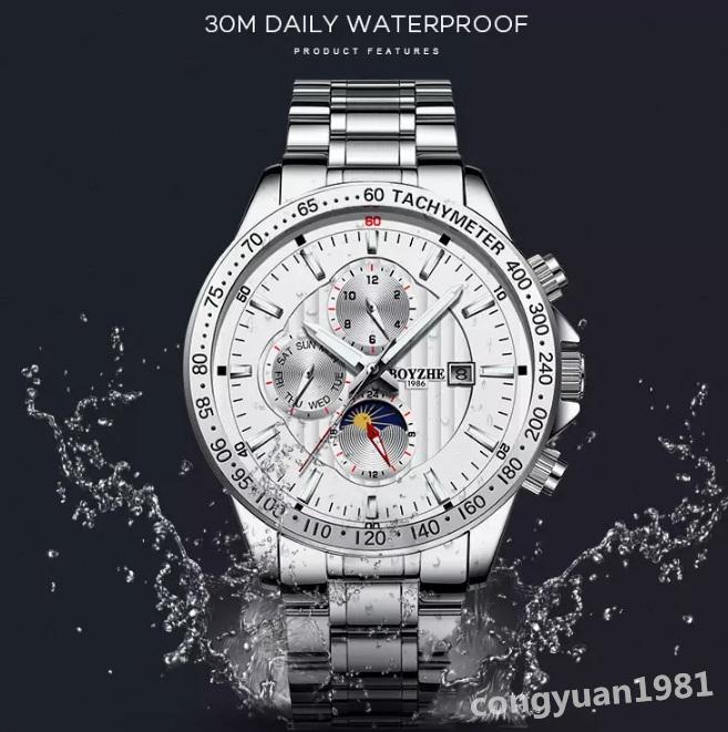 ☆最安 男性高級腕時計 42mm 機械式自動巻 カレンダー 曜日表示 SUN&MOON 多機能 メンズウォッチ 夜光 防水 紳士 シルバー◇_画像7