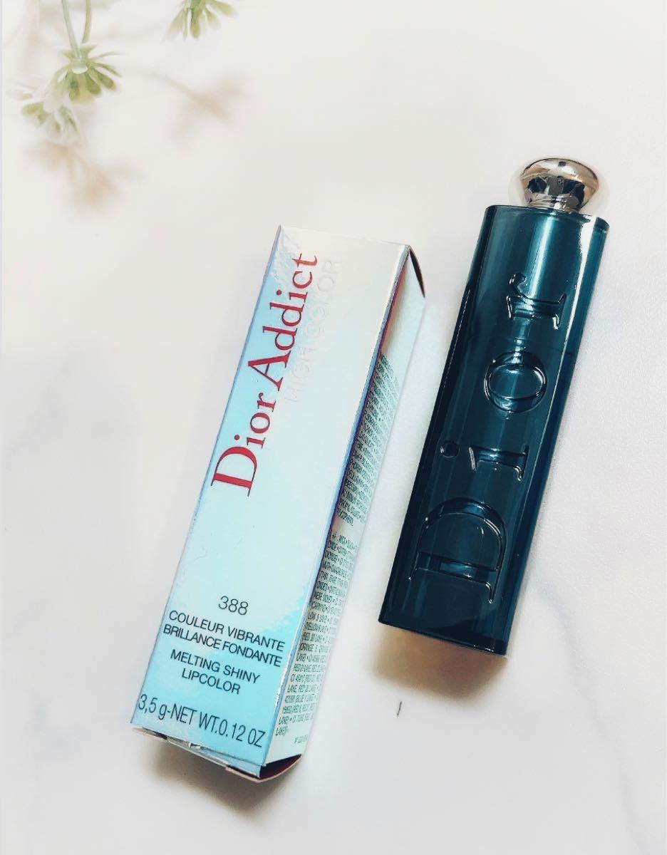 ディオールアディクトリップグロウ Dior 388 新品未使用 送料無料