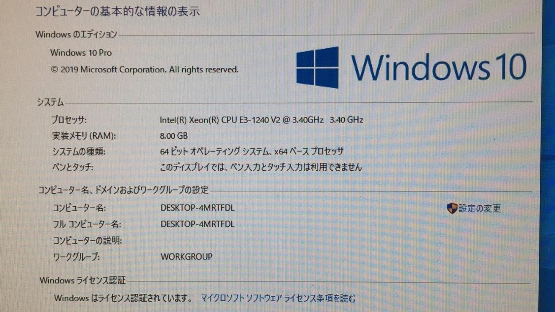 B-18 驚速!HP 8300 SFF改 PC i7-3770相当 4コア 8スレッド MAX3.80GHz/8GBメモリ/K620 2GB4Kビデオカード/SSD256GB+HDD1000GB/windows10 _画像3