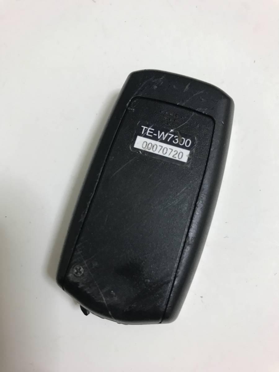 TE-W7300 CARMATE エンジンスターター リモコン カーメイト 210221_画像2