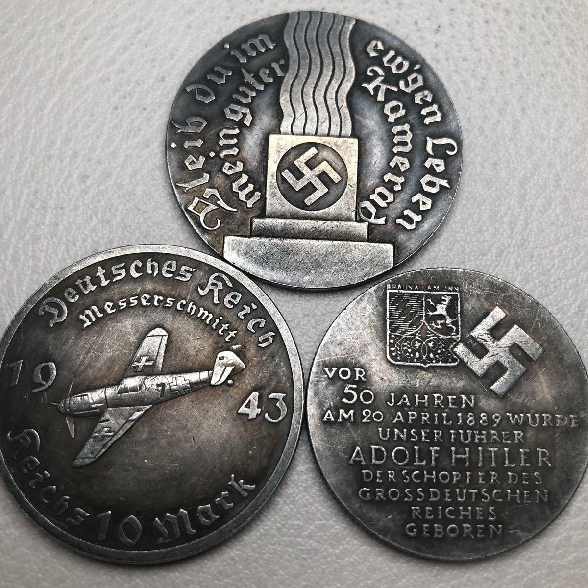ナチス ドイツ マーク