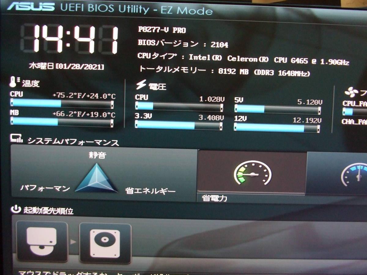 動作品 定期的にグリス交換 しっかり梱包 Celeron G465 ソケットLGA1155 CPU 完動品_画像3