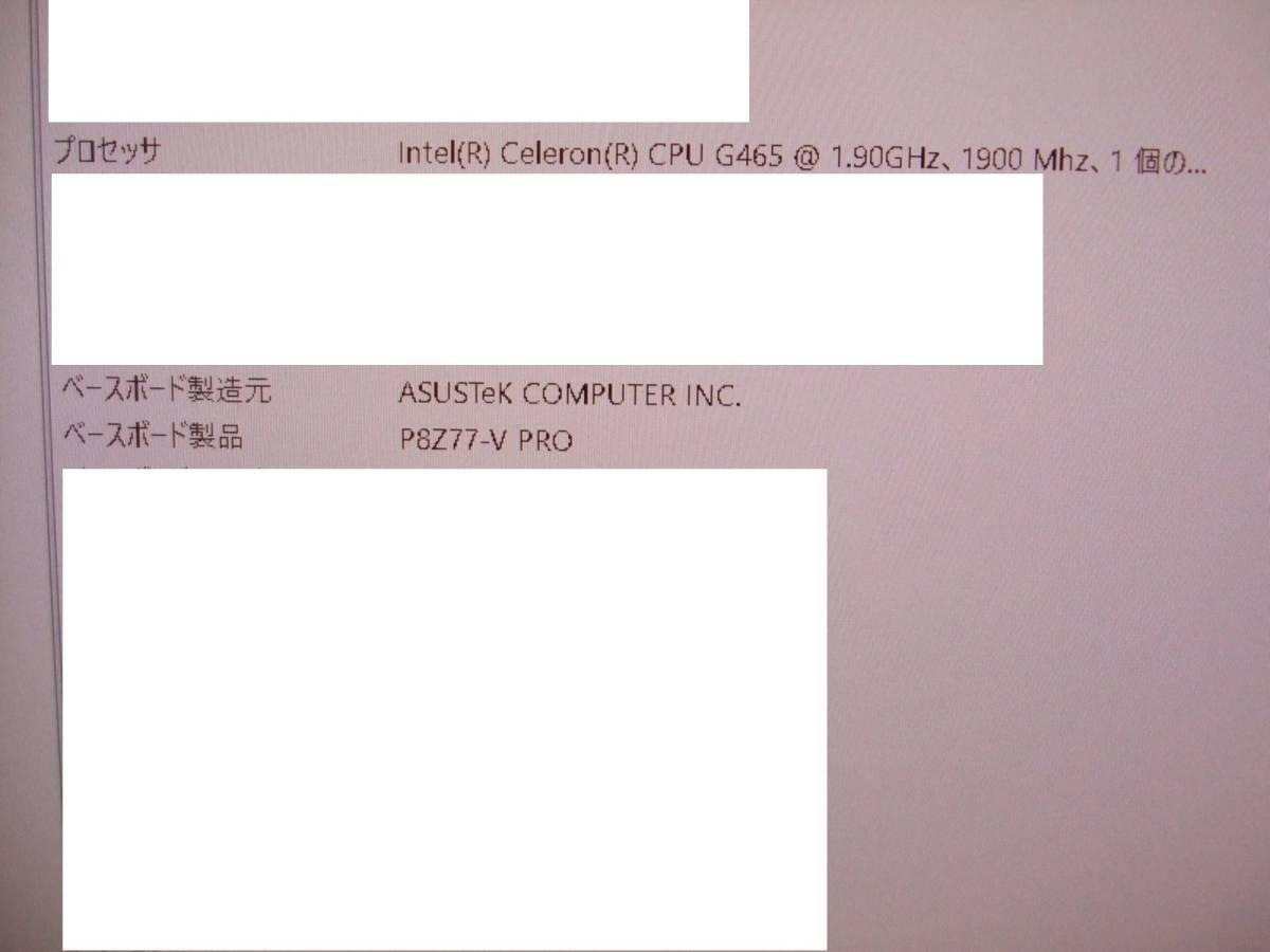 動作品 定期的にグリス交換 しっかり梱包 Celeron G465 ソケットLGA1155 CPU 完動品_画像4