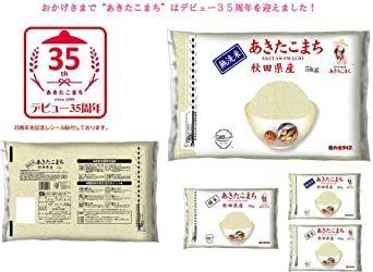 無洗米10kg 【精米】 [限定ブランド] 580.com 秋田県産 無洗米 あきたこまち 10kg 令和2年産_画像4
