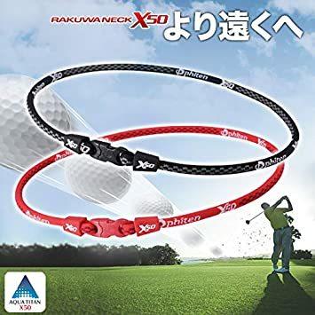 ブラック 65cm ファイテン(phiten) ネックレス RAKUWAネックX50_画像6