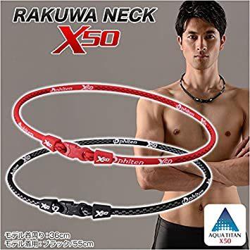ブラック 65cm ファイテン(phiten) ネックレス RAKUWAネックX50_画像5