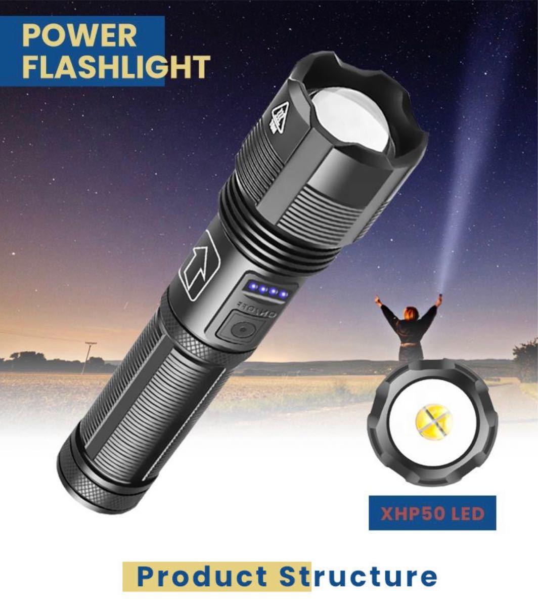 最新LED XHP50!超強力・高輝度タクティカルハンディライト・ランタン 懐中電灯3※18650バッテリー+充電器付!アウトドア