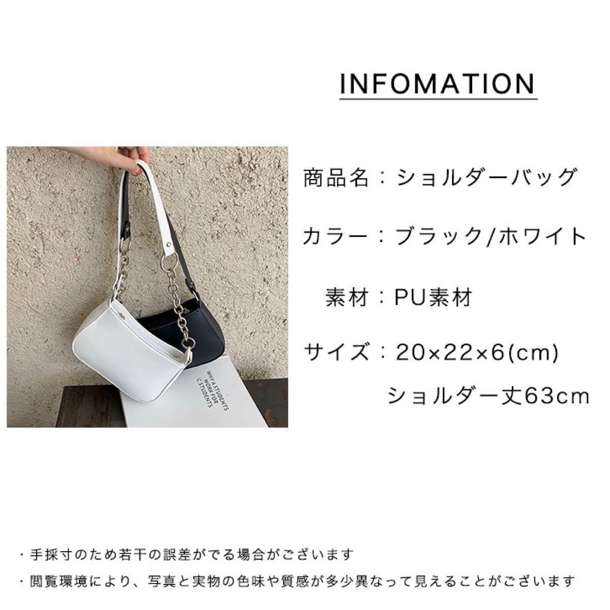 【タイムセール値下げ中】バッグ ショルダーバッグ ハンドバッグ チェーンショルダー チェーン ミニバッグ コンパクト