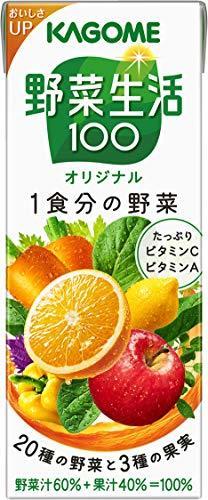 200ml×24本 カゴメ 野菜生活100 オリジナル 200ml×24本_画像7