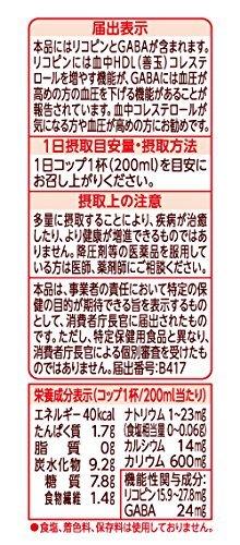 食塩無添加 720ml×15本 カゴメ トマトジュース食塩無添加 スマートPET 720ml×15本[機能性表示食品_画像4