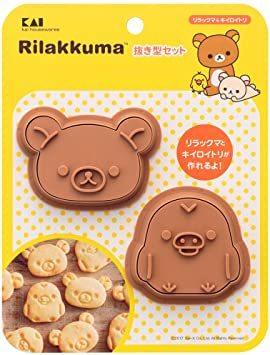 リラックマ 1.6×13×17cm 貝印 KAI 抜型セット リラックマ & キイロイトリ 日本製 DN0201_画像5