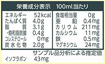 1000ml×6本 マルサン 有機豆乳無調整 1000ml×6本_画像3