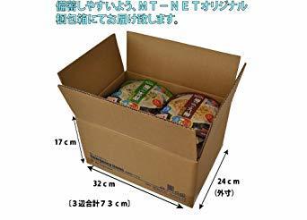 MT-NET 非常食 5年保存 サタケ マジックライス アルファ米 4種 20食セット 防災手帳付き_画像6