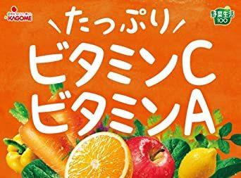 200ml×24本 カゴメ 野菜生活100 オリジナル 200ml×24本_画像9