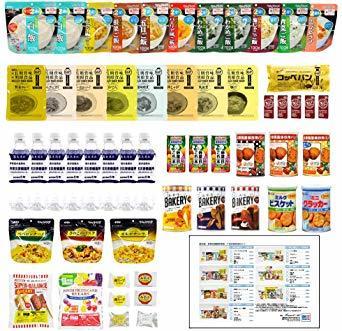 MT-NET 非常食 保存食セット 5年保存 【 7日分 全55品 】 献立表付き 〔防災グッズ〕_画像1
