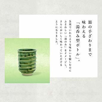1) 525ml×24本 コカ・コーラ 綾鷹 525mlPET×24本_画像7
