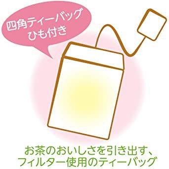 伊藤園 香りひろがるお茶 玄米茶 ティーバッグ 40袋_画像2