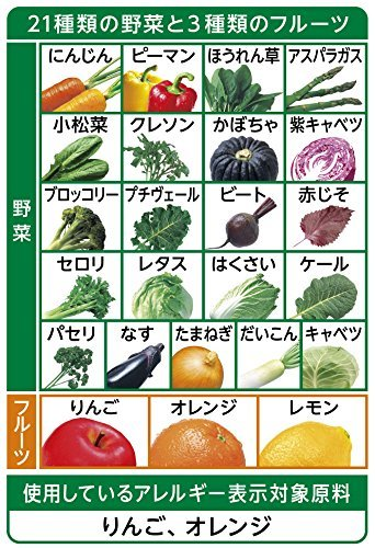200ml×24本 カゴメ 野菜生活100 オリジナル 200ml×24本_画像2