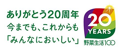200ml×24本 カゴメ 野菜生活100 オリジナル 200ml×24本_画像3