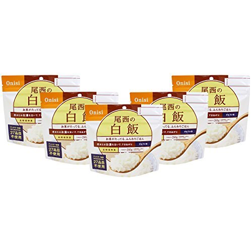尾西食品 アルファ米 白飯100g×5食_画像1