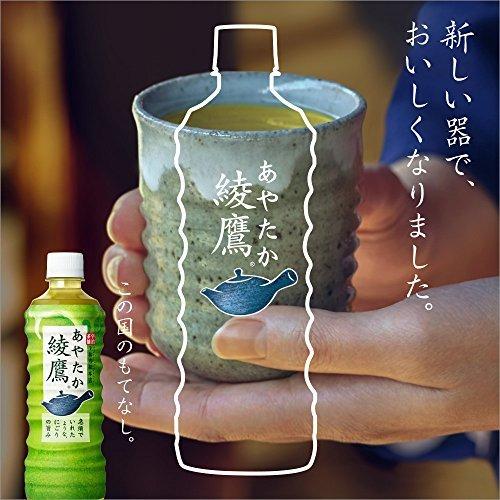 1) 525ml×24本 コカ・コーラ 綾鷹 525mlPET×24本_画像4