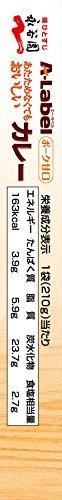 永谷園 エ-・ラベルあたためなくてもおいしいカレー甘口 【5年保存】 210g×10個_画像3
