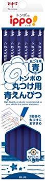 青 トンボ鉛筆 色鉛筆 ippo! 丸つけ用青えんぴつ 12本入 CV-KIP