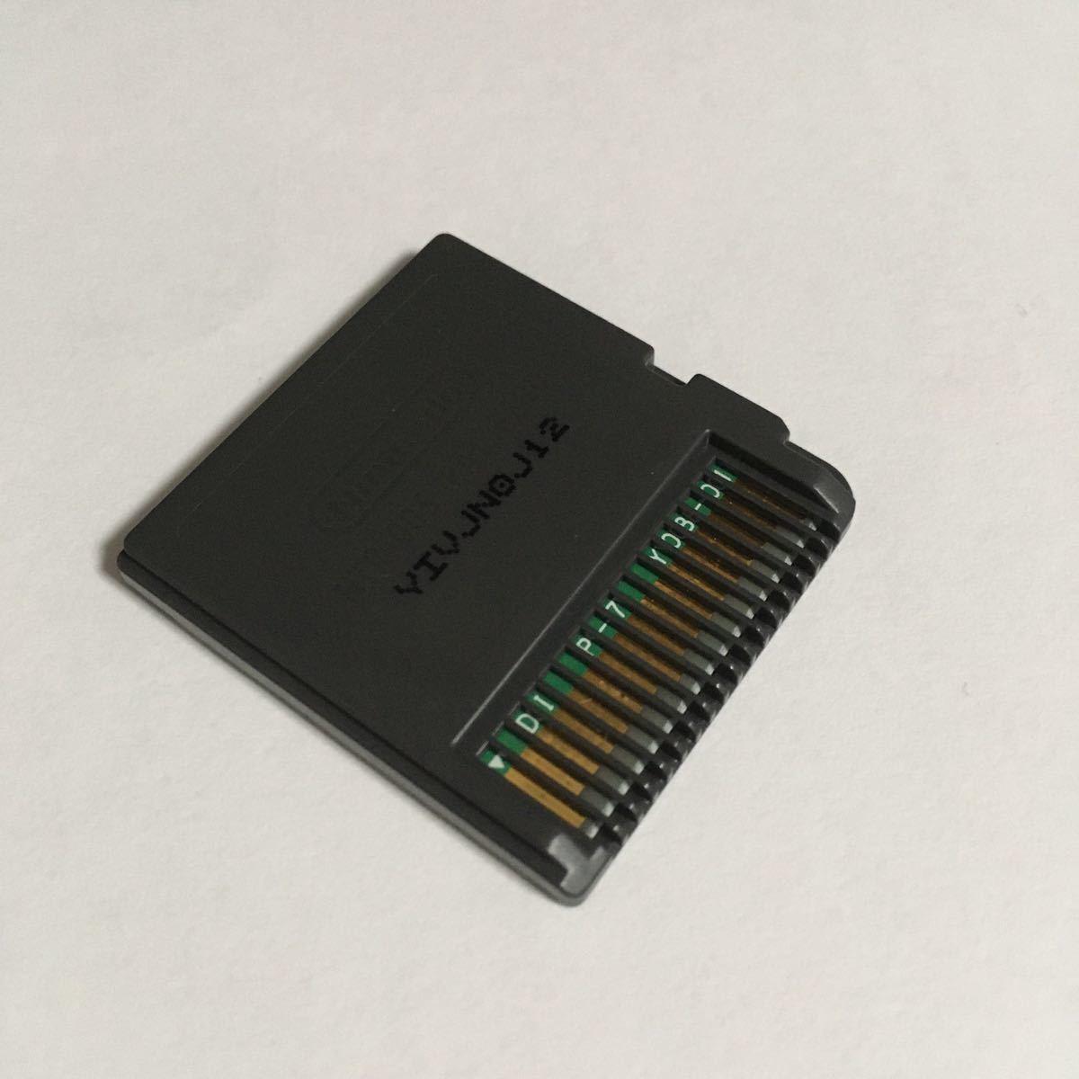 ニンテンドーDS  ソフト ドラゴンクエスト4   導かれし者たち ドラクエ4  動作確認済み
