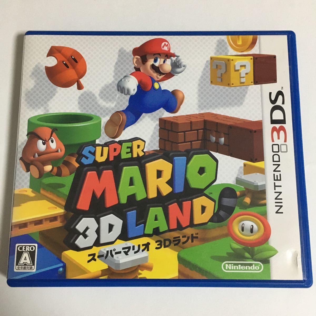 Nintendo 3DS スーパーマリオ3Dランド ソフト 動作確認済み
