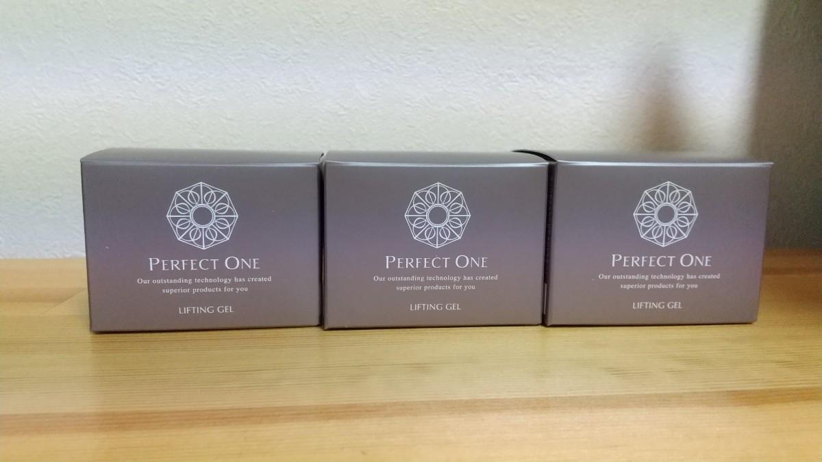 新品 三個 リフティングジェル パーフェクトワン オールインワンジェル 新日本製薬 美容液