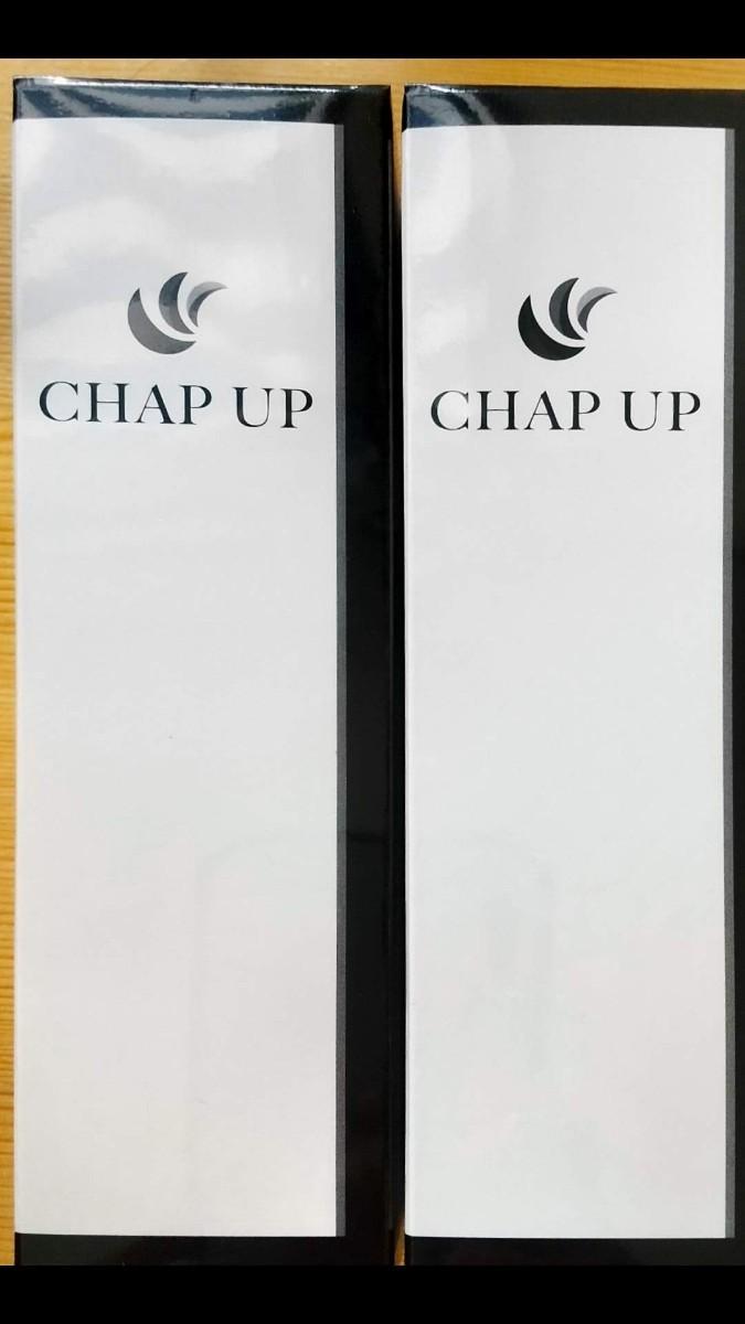 新品 チャップアップ 03 育毛剤 薬用 CHAPUP ローション 120ml