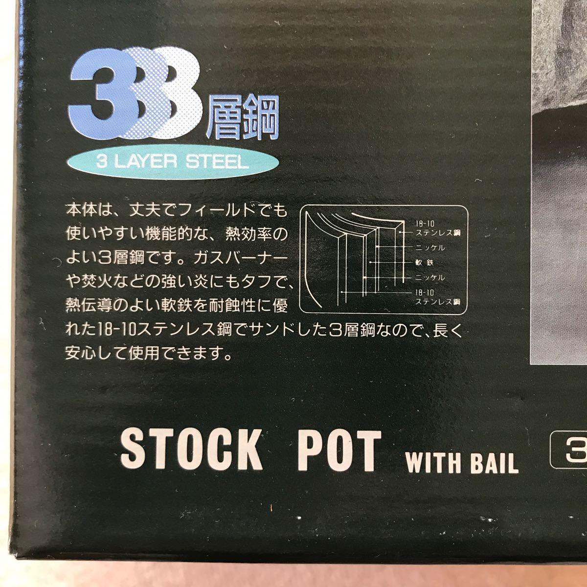 キャプテンスタッグ 3層鋼つる付寸銅鍋17cm M-8606