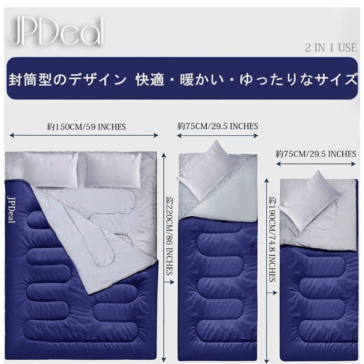 寝袋 封筒型 シュラフ コンプレッションバッグ 枕付き 210T防水シュラフ 軽量 コンパクト 丸洗い可能 収納パック付き
