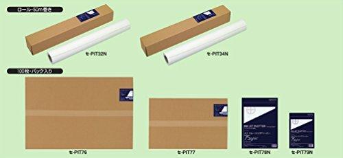 A4 コクヨ インクジェット プロッター用紙 トレーシングペーパー A4 100枚 セ-PIT79N_画像6