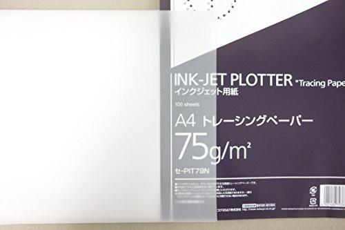 A4 コクヨ インクジェット プロッター用紙 トレーシングペーパー A4 100枚 セ-PIT79N_画像3
