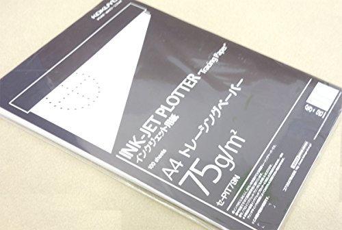 A4 コクヨ インクジェット プロッター用紙 トレーシングペーパー A4 100枚 セ-PIT79N_画像2