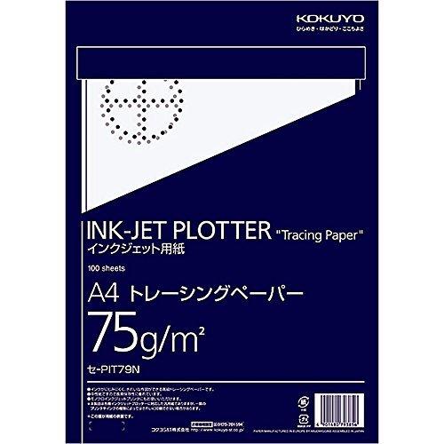 A4 コクヨ インクジェット プロッター用紙 トレーシングペーパー A4 100枚 セ-PIT79N_画像1