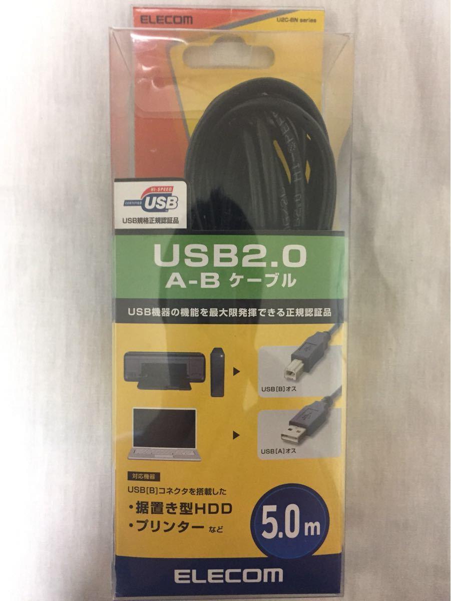 エレコム USB2.0ケーブル U2C-BN50BK  5m