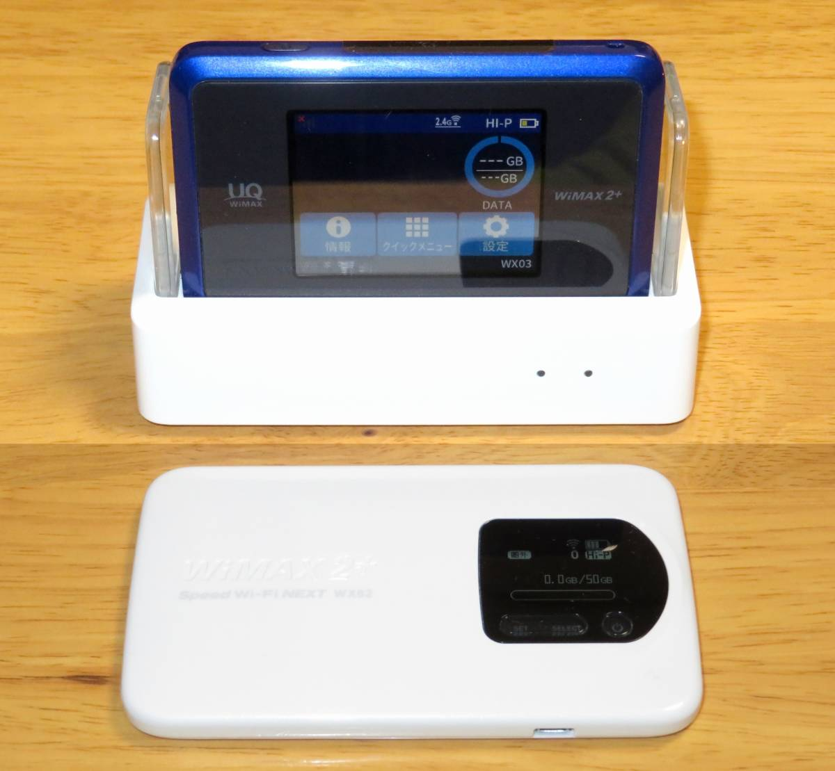 WiMAX2+ モバイルルーター WX03 WX02 セット_画像1