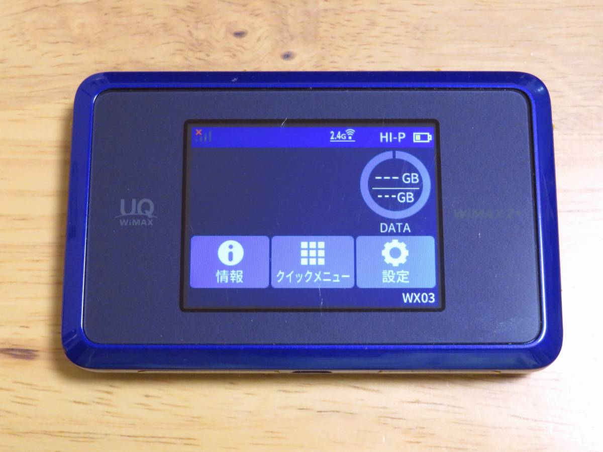 WiMAX2+ モバイルルーター WX03 WX02 セット_画像2
