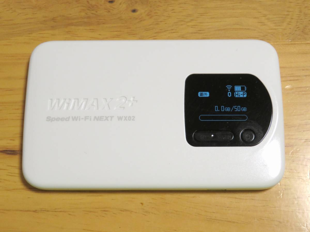 WiMAX2+ モバイルルーター WX03 WX02 セット_画像5