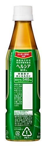 350ml×24本 [トクホ]ヘルシア 緑茶 スリムボトル 350ml×24本_画像4