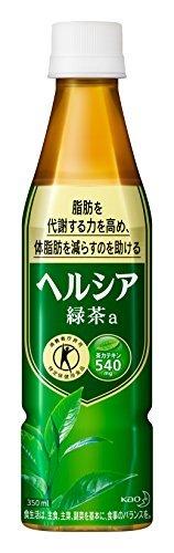 350ml×24本 [トクホ]ヘルシア 緑茶 スリムボトル 350ml×24本_画像2