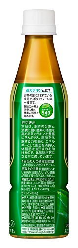 350ml×24本 [トクホ]ヘルシア 緑茶 スリムボトル 350ml×24本_画像3