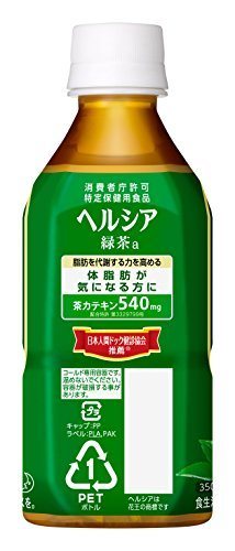 350ml×24本 [トクホ]ヘルシア 緑茶 350ml×24本_画像4