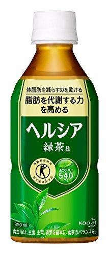 350ml×24本 [トクホ]ヘルシア 緑茶 350ml×24本_画像1
